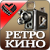 Видео-->Ретро отечественного/зарубежного видео